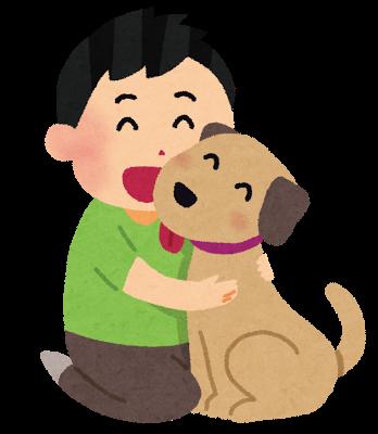 犬に自分の名前を覚えさせる3つのコツを教えます!